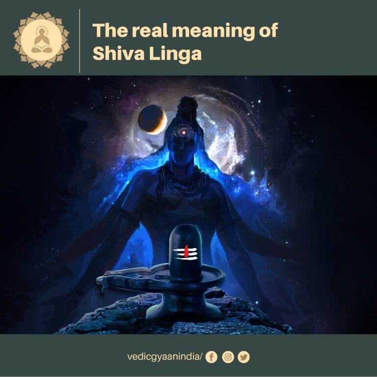 Shiva Linga: The Real Meaning of Shiva Linga