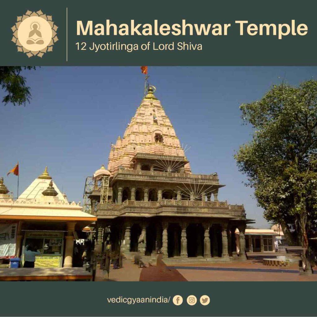12-jyotirlinga-of-lord-shiva