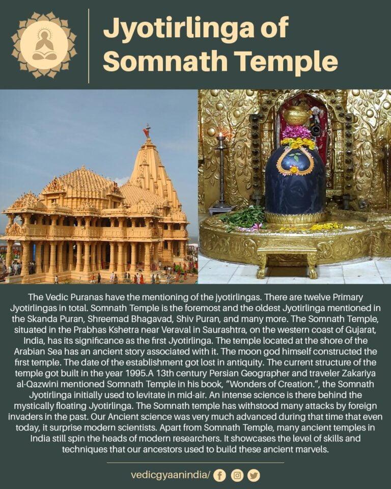 Somnath Temple: Levitating Jyotirlinga of Somnath Temple